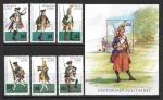 Форма военных. Гвинея. 1997 г. 6 марок+блок. накл
