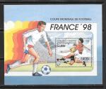 Чемпионат мира по футболу. Франция 1998. Камбоджа 1998 год. Блок