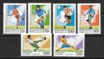 Футбол. Бенин 1997 год. 6 марок