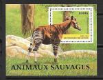 Блок. Гвинея. 1997 год. Фауна. Местные животные. Окапи