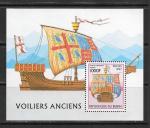 Бенин 1997 год. Торговые парусные корабли. Блок.