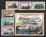 Поезда. Серия марок и блок. Камбоджа 2000 год