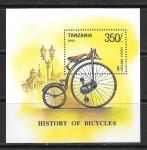 История велосипеда. Танзания 1992 год. Блок