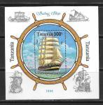 Парусный корабль. Танзания. 1994 г. Блок