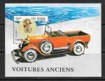Старинные автомобили.Форд 1928. Бенин. 1997 год. Блок