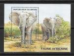 Блок. Бенин. Слоны. 1995 год.