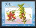 Орхидеи. Афганистан. 1999 год. Блок