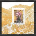 Цветы. Танзания. 1995 год. Блок