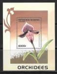 Орхидея и цветы. Гвинея. 1997 год. Блок