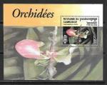 Орхидеи. Камбоджа. 2000 год. Блок
