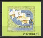 Орхидеи. Бенин. 1997 год. Блок