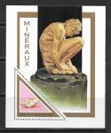 Искусство. Скульптура. Бенин. 1998 год. Блок
