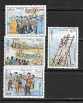 Праздники. Лаос. 1995 г. 4 марки