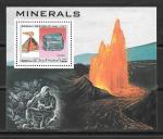 Минералы. Сомали. 1997 г. Блок