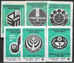 Набор спичечных этикеток. Международная выставка-1980 год. 6 шт.