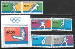 Мексика, 1984. Летние Олимпийские игры в Лос-Анджелесе. 6 марок + блок