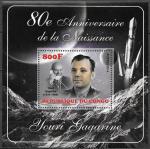 Конго 2014 год. 80-летие со дня рождения. Юрий Гагарин и Никита Хрущев. Блок