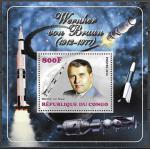 Конго 2014 г. Конструктор ракетно-космической техники Вернер Фон Браун и Сатурн-5. Блок