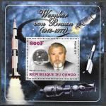 """Конго 2014 год. Конструктор ракетно-космической техники Вернер фон Браун и """"Аполлон-11"""". Блок"""