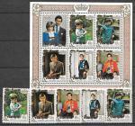 Пенрин, 1982. Свадьба принца Чарльза и леди Дианы Спенсер. Блок и 5 марок