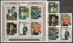 Пенрин, 1982. Рождение принца Уильяма. Блок и 5 марок