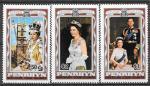 Пенрин, 1977. 25 лет регентства королевы Елизаветы II. 3 марки