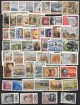 Годовой набор марок 1954 г.