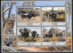 Габон 2017 год. Фауна Африки. Блок