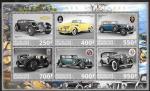 Габон 2017 год. Престижные, коллекционные автомобили. Малый лист.