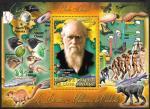 Кот дИвуар 2013 год. Чарльз Дарвин. Эволюция и естественный отбор. Блок