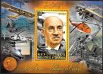 Кот дИвуар 2013 год. Русский и американский авиакоструктор-изобретатель И.И. Сикорский. Блок