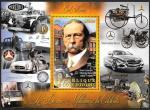 Кот дИвуар 2013 год. Изобретатель первого в мире автомобиля Карл Бенц. Мерседес-Бенц.  Блок