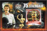 Коморы 2017 год. 75-летие битвы за Сталинград. Иосиф Сталин и Адольф Гитлер. Блок.