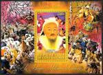 Кот дИвуар 2012 год. Великий хан Монгольской империи Чингиз Хан. Блок