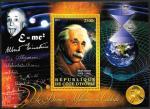 Кот дИвуар 2012 год. Альберт Эйнштейн и теория относительности. Блок