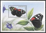 Антигуа и Барбуда 1997 год. Африканские бабочки, блок
