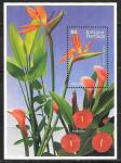 Антигуа и Барбуда 1995 год. Цветы, блок