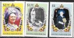 Антигуа и Барбуда 1985 год. Королева Елизавета I, 3 марки
