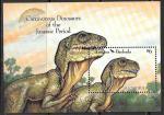 Антигуа и Барбуда 1992 год. Динозавры, блок
