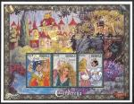 Антигуа и Барбуда 1997 год. Сказки братьев Гримм, малый лист